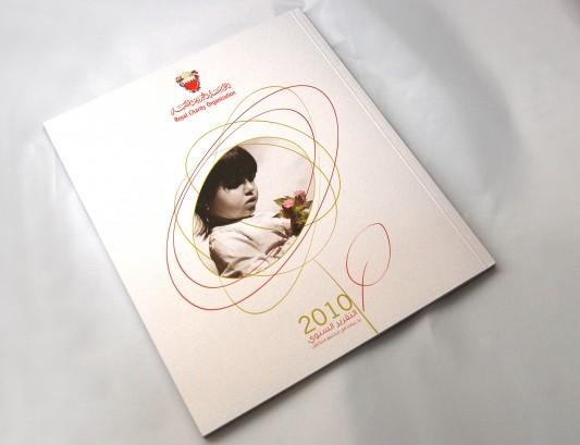 Royal Charity Organization Annual Report Miraj Media