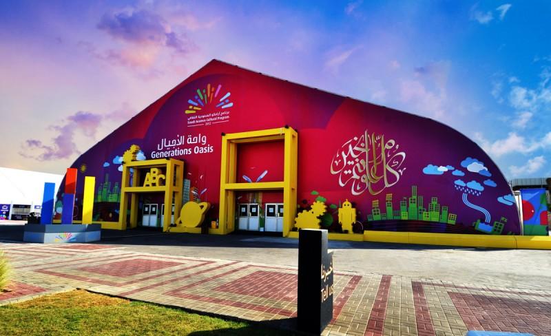 Eid Program 2012