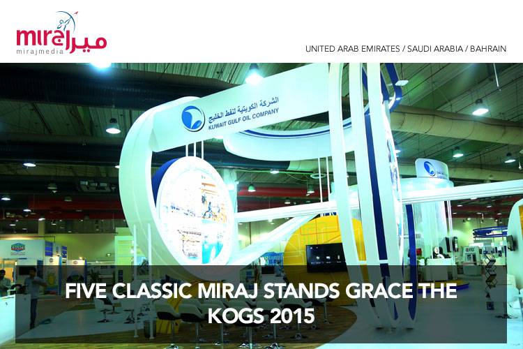 Kuwait Gulf Oil Company - Miraj designed and Build exhibition stand