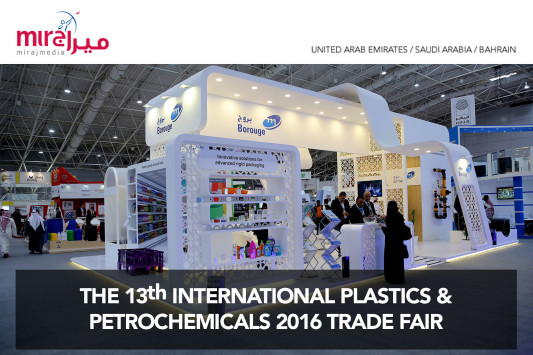 International-Plastics-and-Petrochemicals-tradefair