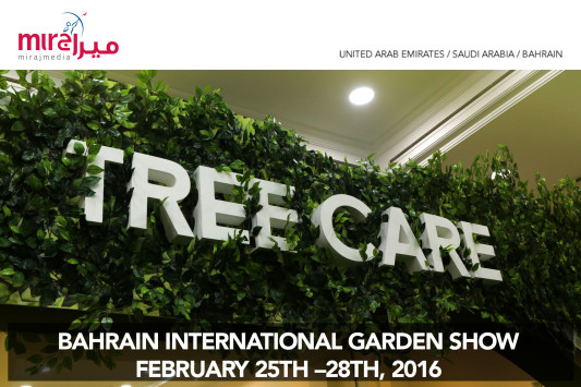 Bahrain-International-Garden-Show