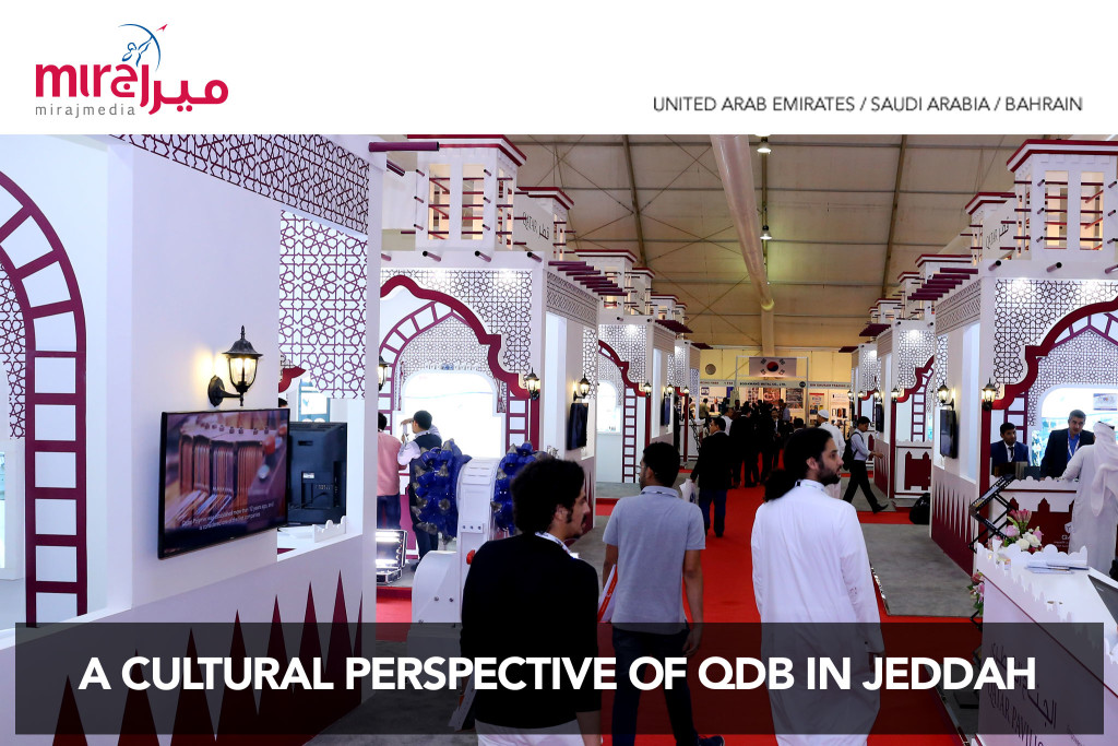 A cultural perspective of QDB in Jeddah