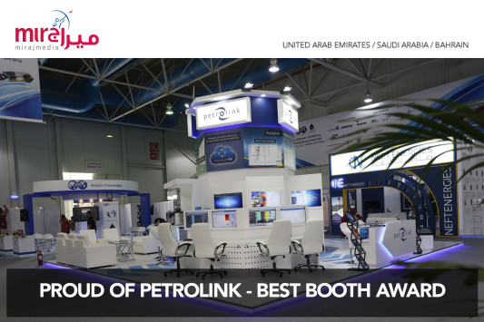 PROUD-OF-PETROLINK---BEST-BOOTH-AWARD-WINNER