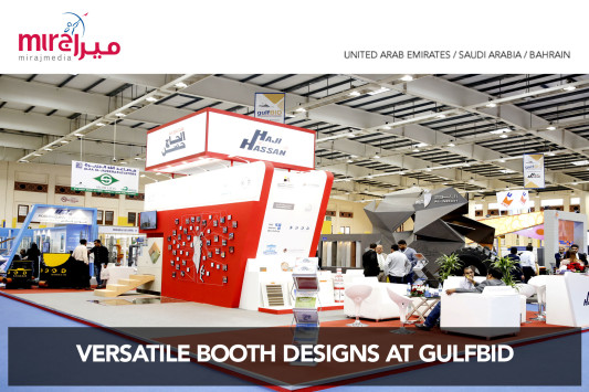 GulfBID is the showcase for Building Materials, Services and Contractors involved in the Building and Construction Sector.