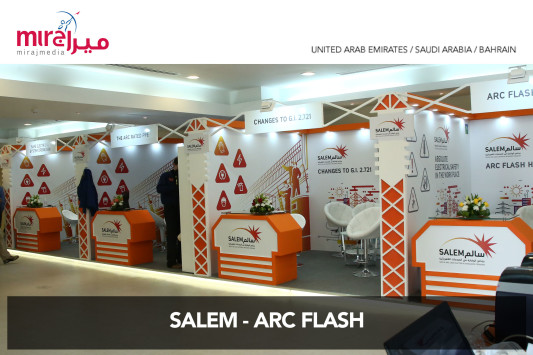 Saudi Aramco builds safety culture for employees through SALEM - ARC FLASH
