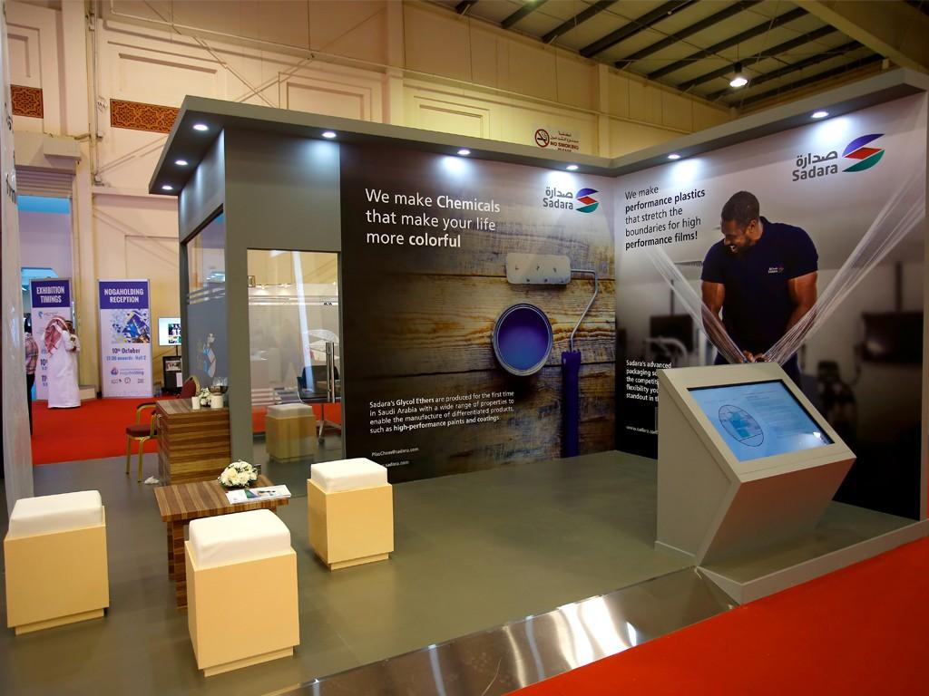 Designed Exhibition Stand | exhibition stand design bahrain
