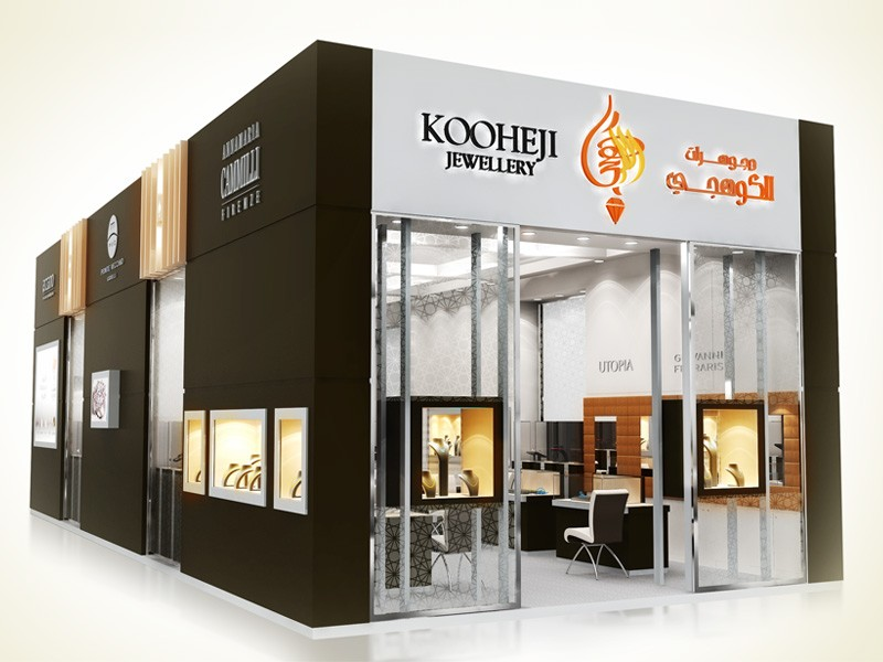 Exhibition Stand Design Saudi Arabia : Exhibition stand design saudi arabia