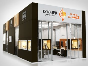 Jewelry Exhibition Stand Design : Trade show technology technology companies tech trade show